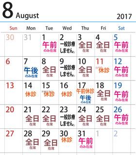 8月最新8−3.jpg