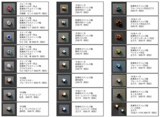 900x_01.jpg