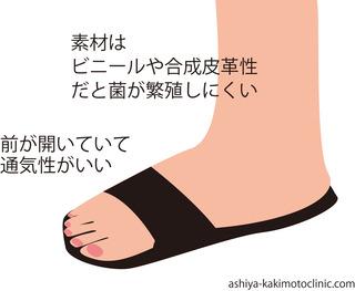 すりぱ2.jpg