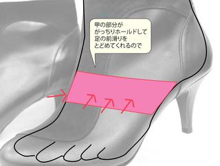 ぶーつのよさ3.jpg