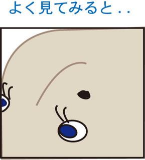 ほくろ2.jpg