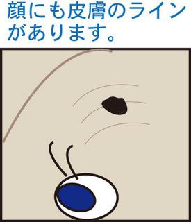 ほくろ3.jpg