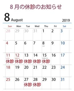 スクリーンショット 2019-07-19 15.40.57.png
