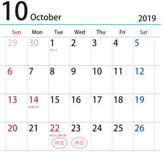 スクリーンショット 2019-10-19 9.17.41.png