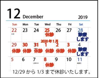 スクリーンショット 2019-11-30 14.20.47.png