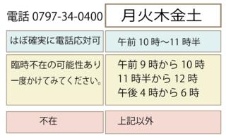 スクリーンショット 2020-04-20 12.12.48.png