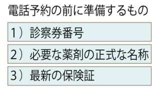 スクリーンショット 2020-04-20 12.18.01.png