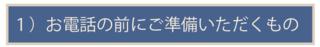 スクリーンショット 2020-04-24 14.37.57.png