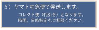 スクリーンショット 2020-04-24 14.38.54.png