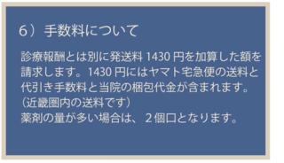 スクリーンショット 2020-04-24 14.39.01.png