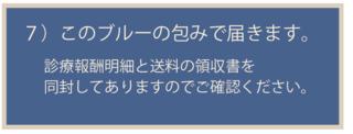 スクリーンショット 2020-04-24 14.39.13.png