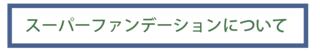 スクリーンショット 2020-04-27 9.53.57.png