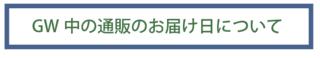 スクリーンショット 2020-04-27 9.54.02.png