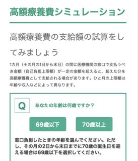 スクリーンショット 2020-05-18 9.39.25.png