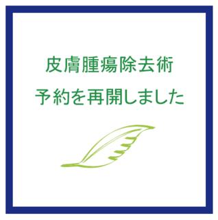 スクリーンショット 2020-05-25 10.20.47.png
