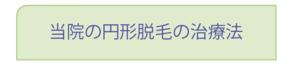 スクリーンショット 2020-07-14 9.21.53.png