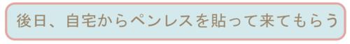 スクリーンショット 2020-07-27 18.48.17.png