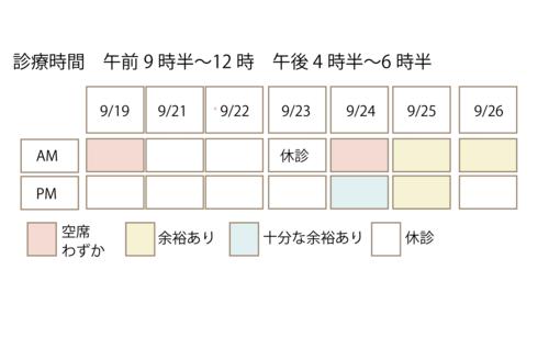 スクリーンショット 2020-09-19 15.16.29.png