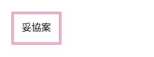 スクリーンショット 2020-10-16 16.02.09.png