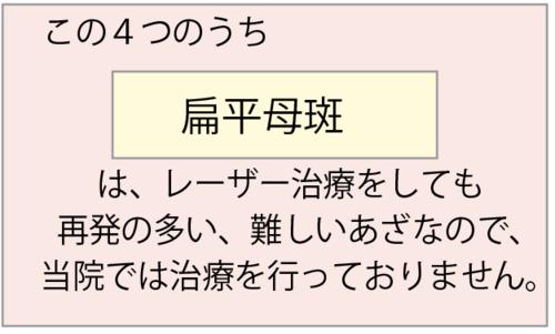 スクリーンショット 2021-02-18 10.06.33.png