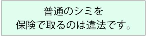 スクリーンショット 2021-02-18 9.39.52.png