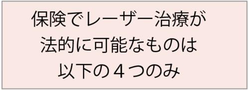 スクリーンショット 2021-02-18 9.40.18.png