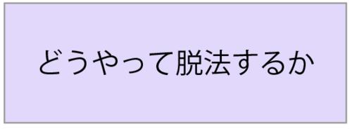 スクリーンショット 2021-02-18 9.41.31.png