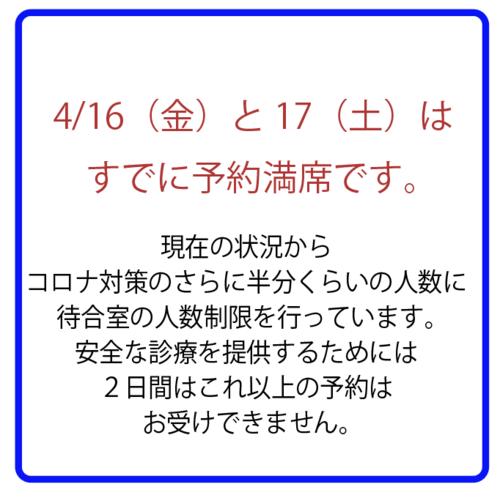 スクリーンショット 2021-04-16 9.05.26.png