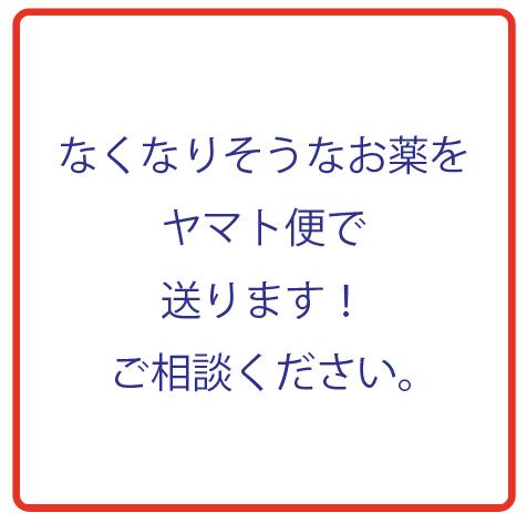 スクリーンショット 2021-04-19 17.46.28.png