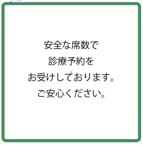 スクリーンショット 2021-04-19 8.56.32.png
