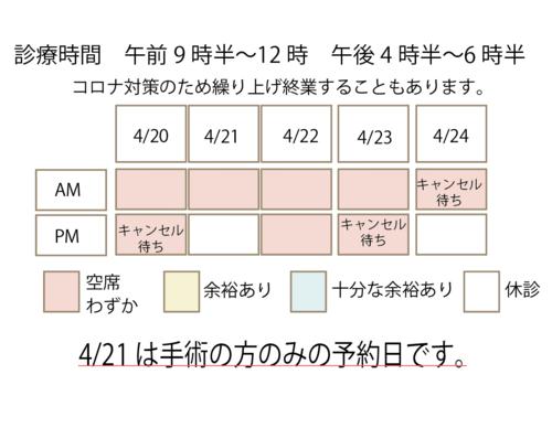 スクリーンショット 2021-04-20 10.36.47.png