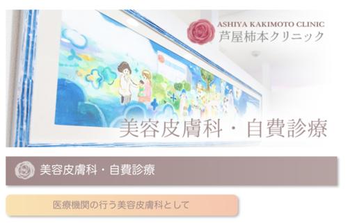 スクリーンショット 2021-05-20 11.47.02.png