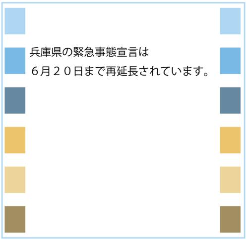 スクリーンショット 2021-06-08 16.26.06.png