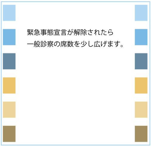 スクリーンショット 2021-06-08 16.26.20.png