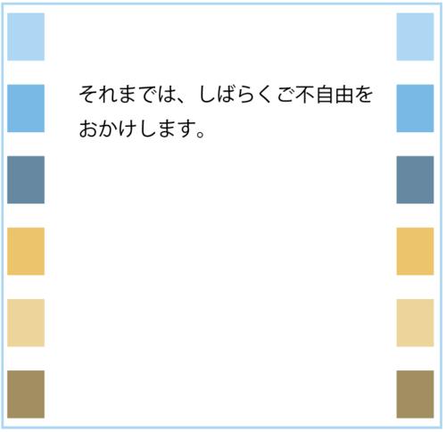 スクリーンショット 2021-06-08 16.26.34.png