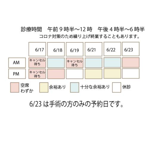 スクリーンショット 2021-06-16 9.19.41.png