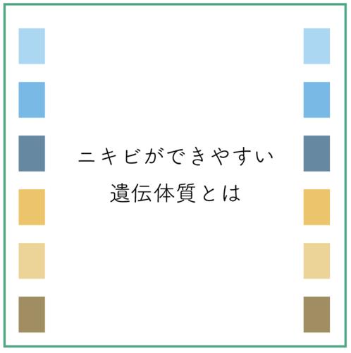 スクリーンショット 2021-07-01 17.05.24.png