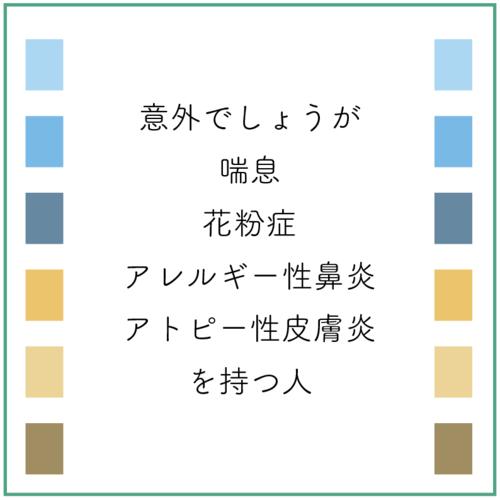 スクリーンショット 2021-07-01 17.05.34.png