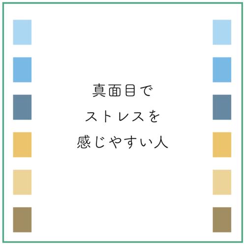 スクリーンショット 2021-07-01 17.18.33.png