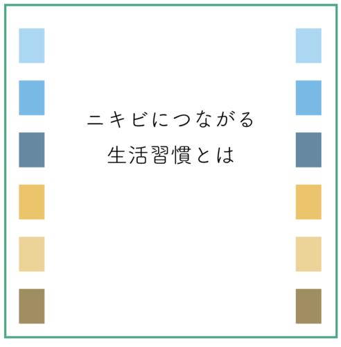 スクリーンショット 2021-07-01 17.21.38.png