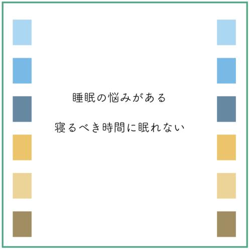 スクリーンショット 2021-07-01 17.22.28.png