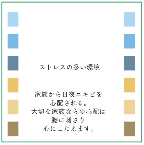 スクリーンショット 2021-07-01 17.24.11.png