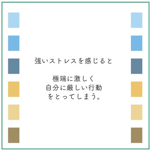 スクリーンショット 2021-07-01 17.24.56.png
