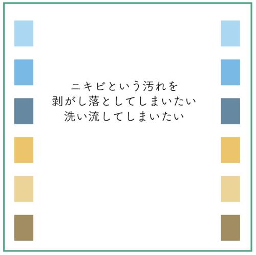 スクリーンショット 2021-07-01 17.25.08.png