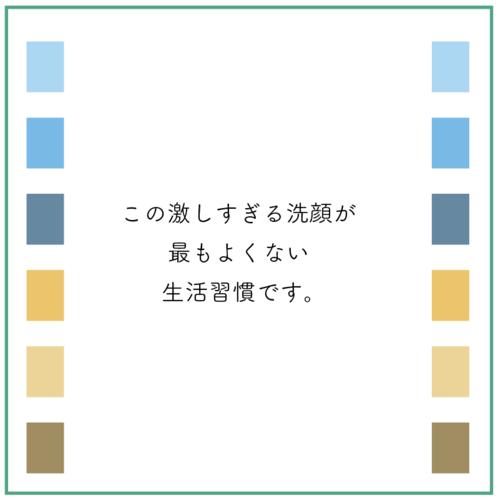 スクリーンショット 2021-07-01 17.25.29.png