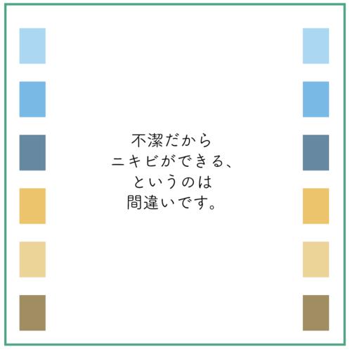 スクリーンショット 2021-07-01 17.25.37.png