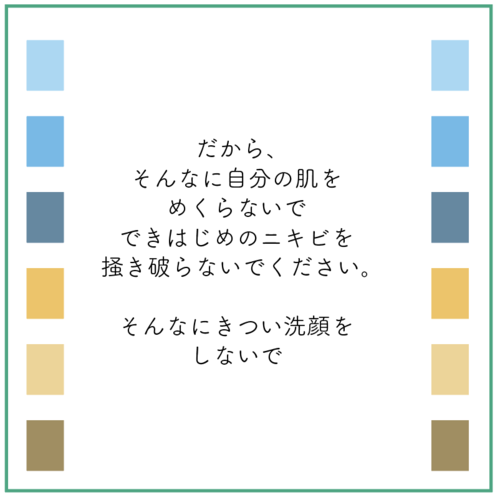 スクリーンショット 2021-07-01 17.26.01.png