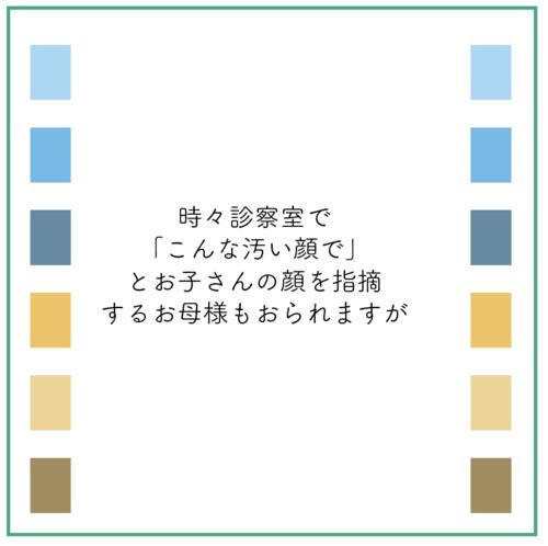 スクリーンショット 2021-07-01 17.27.44.png