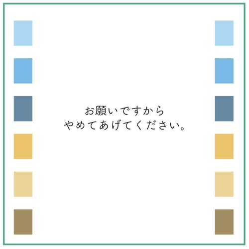 スクリーンショット 2021-07-01 17.27.53.png