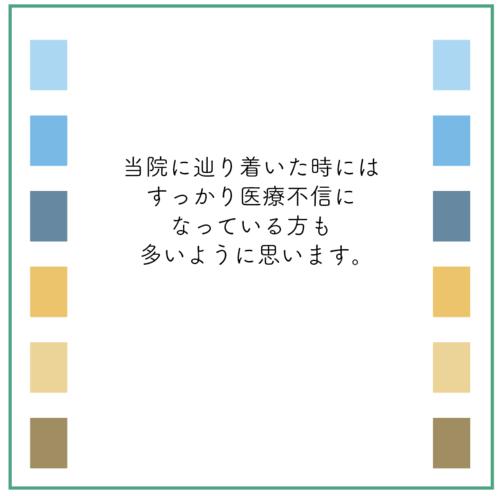 スクリーンショット 2021-07-01 17.28.36.png